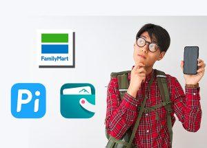全家-FamiPay-玉山Wallet-Pi錢包