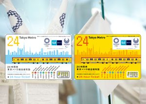 2020東京奧運東京地鐵一日券限定版