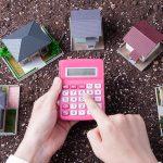 地價稅_銀行信用卡優惠