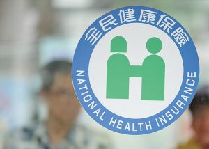 如何幫外國人申請 健保 外籍配偶 勞工投保 勞健保 8 大重點