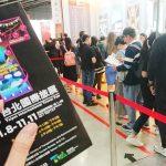 2019-ITF台北國際旅展-
